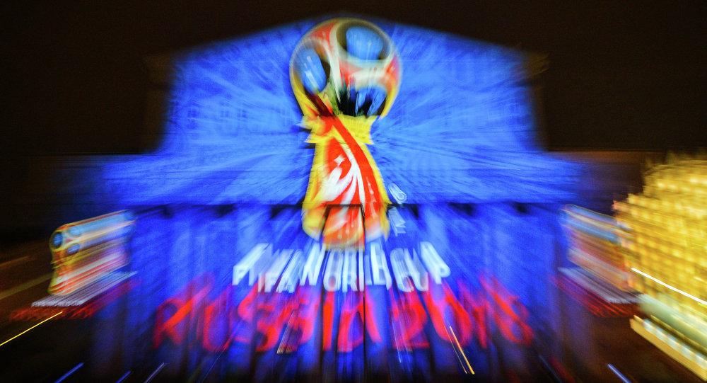 كأس العالم لعام 2018 لكرة القدم الفيفا