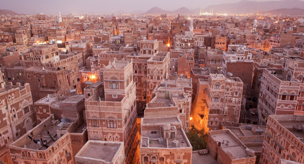 Yemen Photography