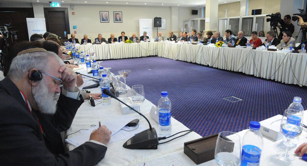 مؤتمر الشرق الأوسط 2020