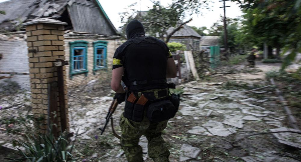 مارينكا أوكرانيا
