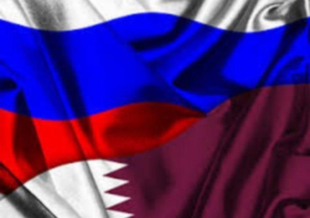 روسيا وقطر