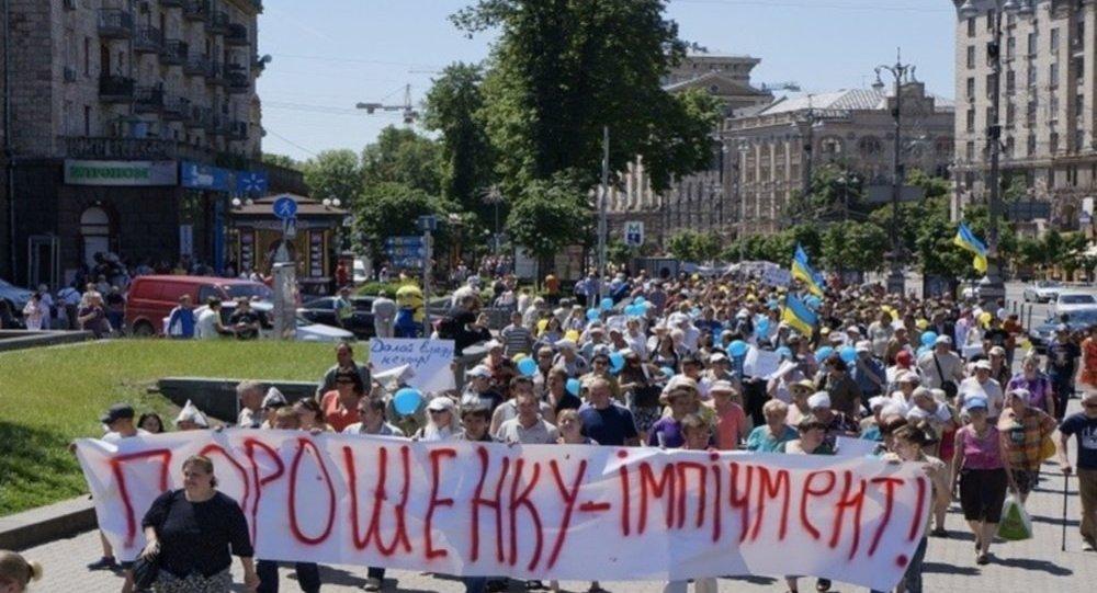 ألاف المتظاهرين في كييف