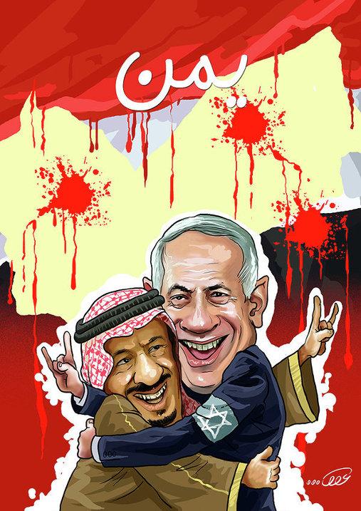 سالمان يقصف اليمن