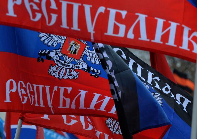أعلام جمهورية دونيتسك الشعبية