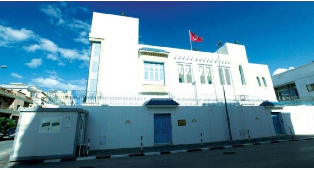 القنصلية التونسية
