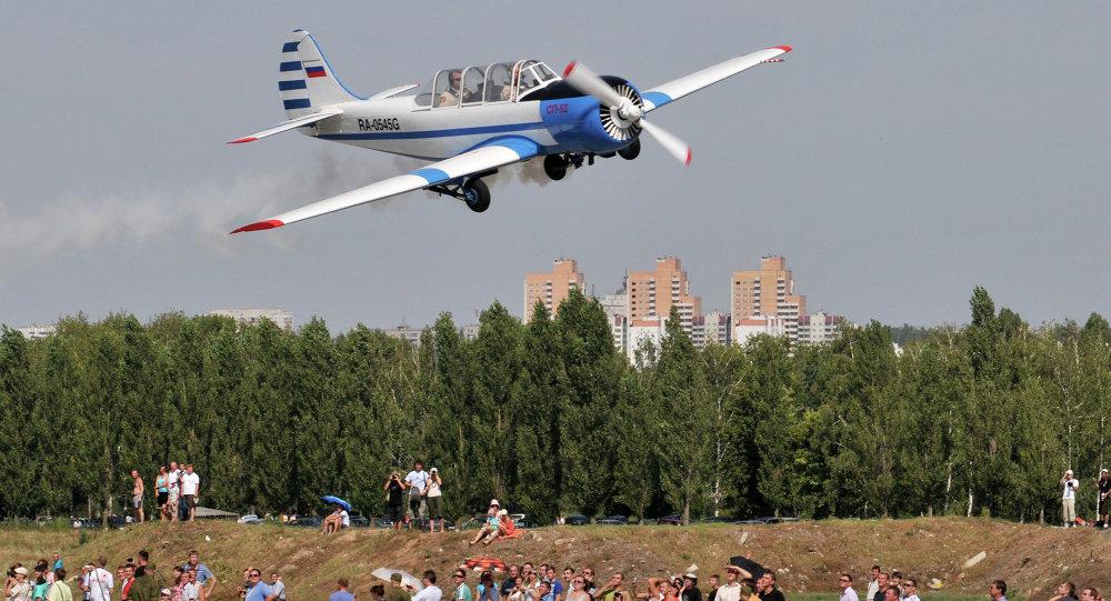 ياك- 52
