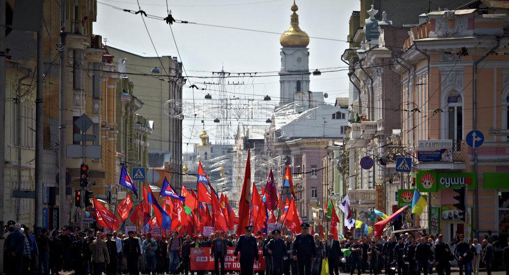 مسيرة أول مايو في مدينة خاركوف