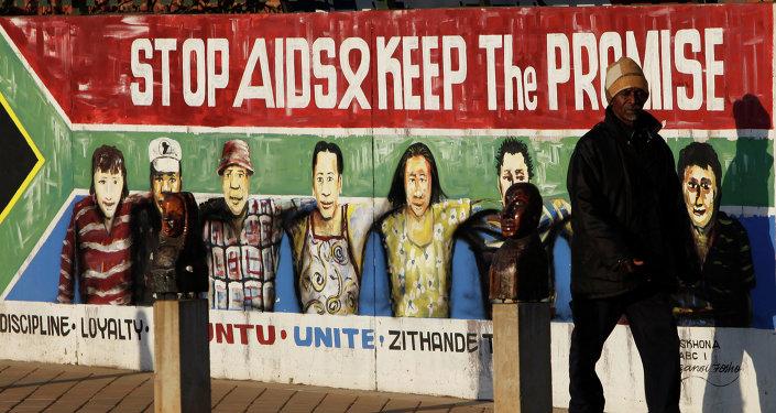 تعليم الوقاية من الإيدز