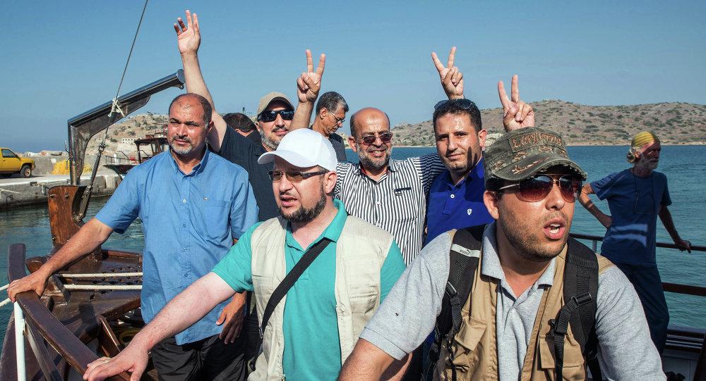 أسطول الحرية - غزة