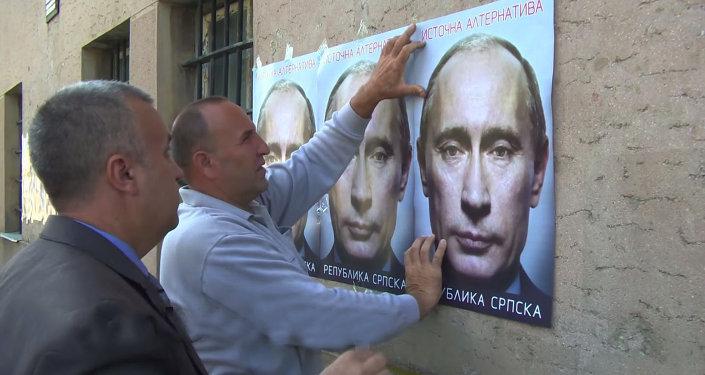 ملصقات على جدران في البوسنة والهرسك