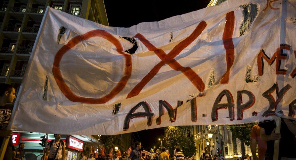 الاستفتاء اليوناني