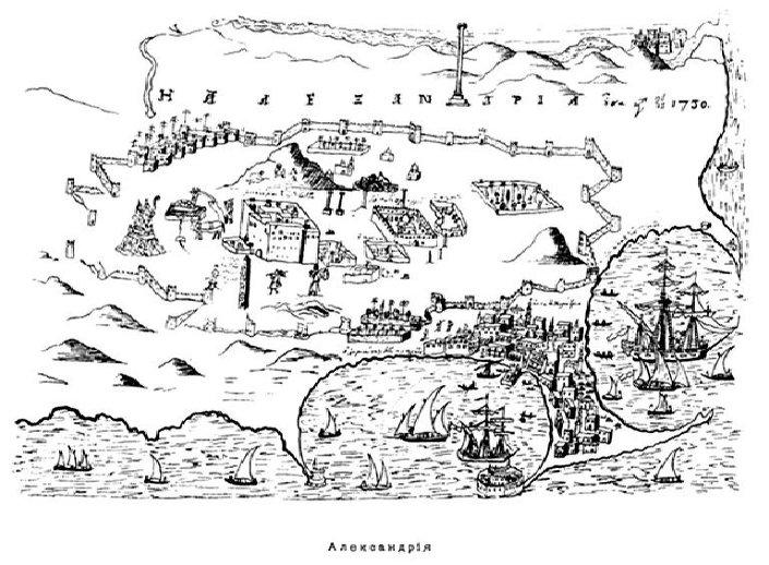 بانوراما لمدينة الإسكندرية ترجع لعام 1730م ، جريجوريفيتش-بارسكي