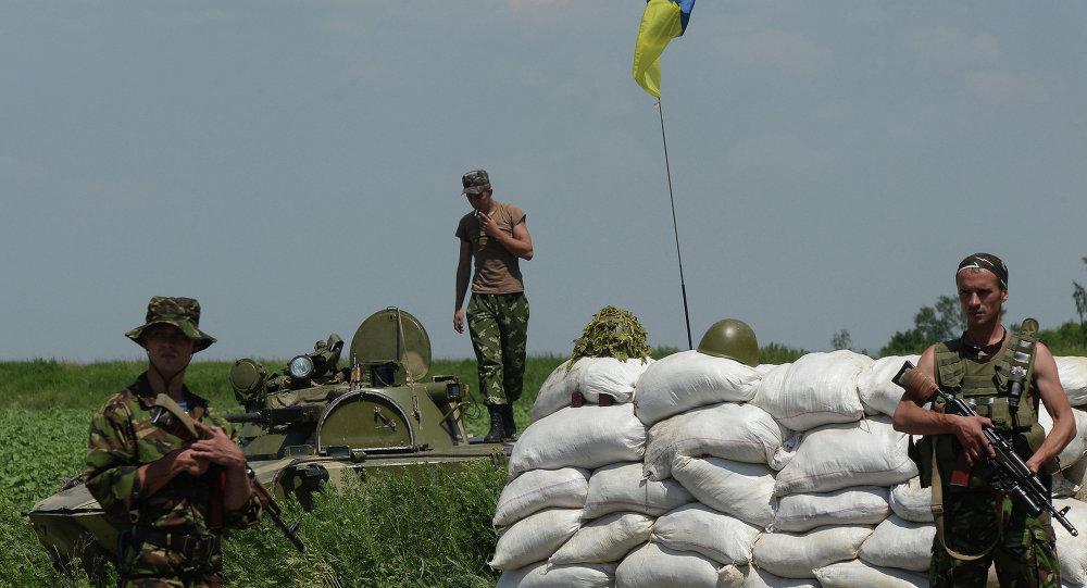 أفراد في القوات المسلحة الأوكرانية