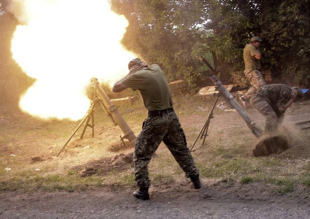 معركة في دونباس