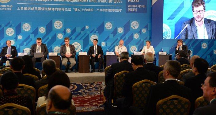 منتدى منظمة شنغهاي الإعلامي