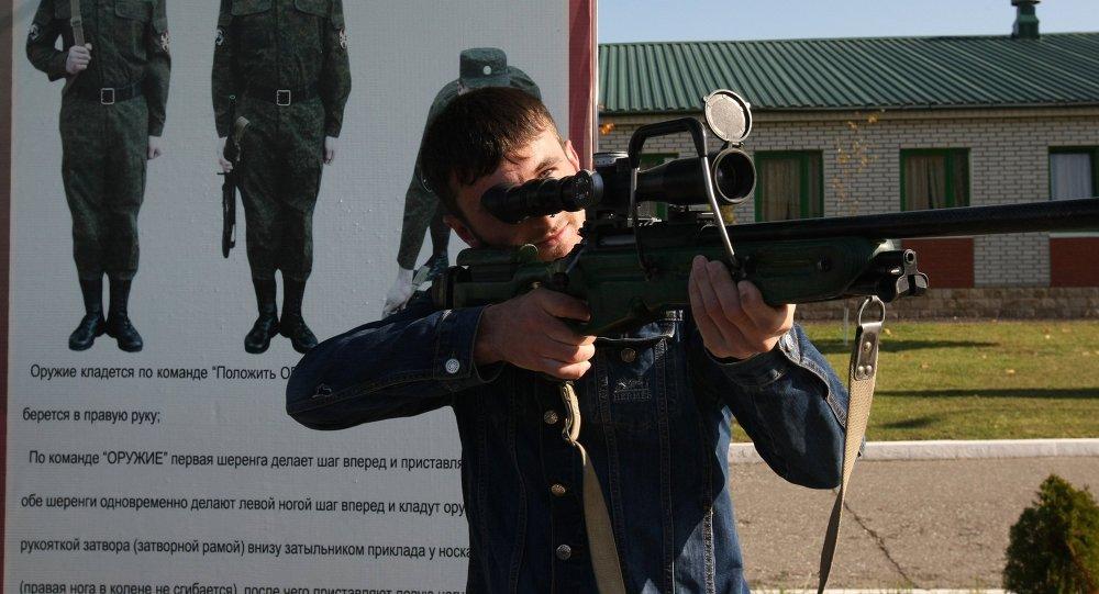 بندقية القنص SV-98