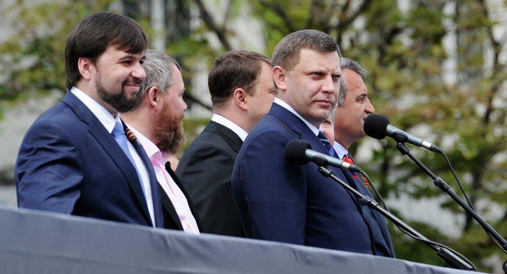دونيتسك تحتفل بيوم الجمهورية