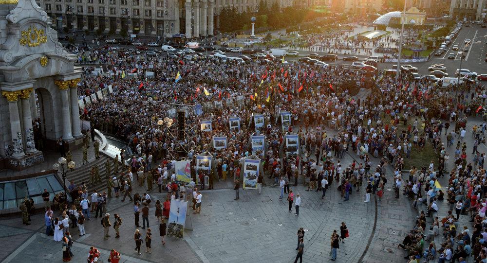 مظاهرة لأنصار تنظيم القطاع اليميني في كييف