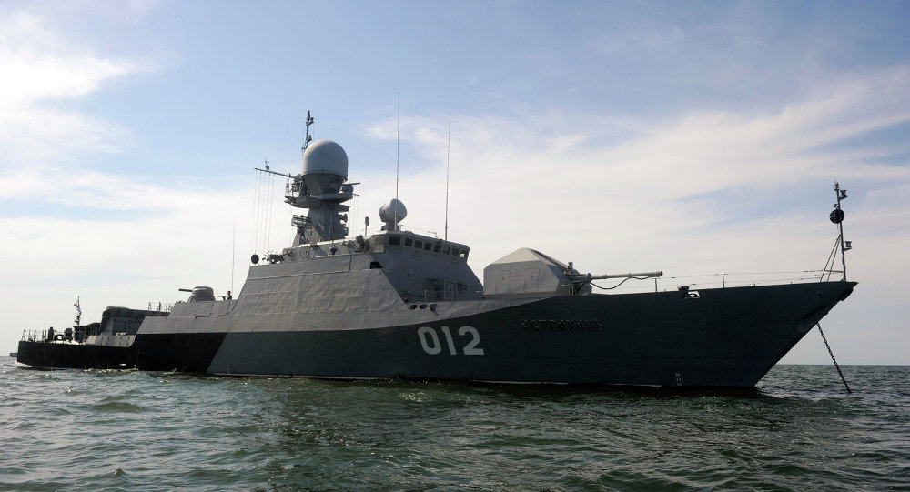 سفينة المدفعية أستراخان
