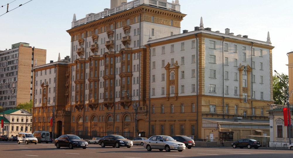 السفارة الأمريكية في موسكو