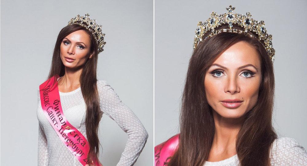 ملكة جمال روسيا يكاتيرينا كيرميل