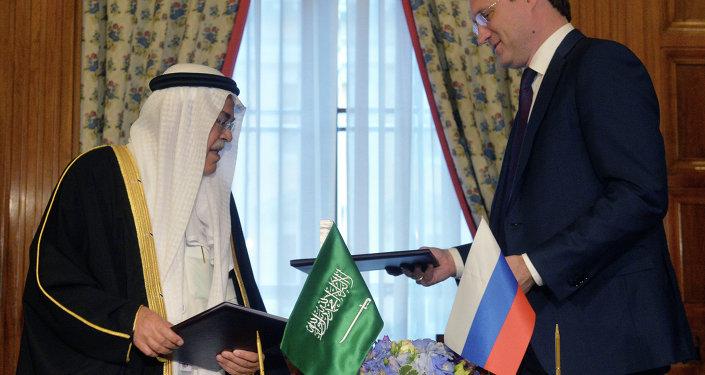 توقيع اتفاقية التعاون بين وزارة الطاقة الروسية ووزارة النفط السعودية