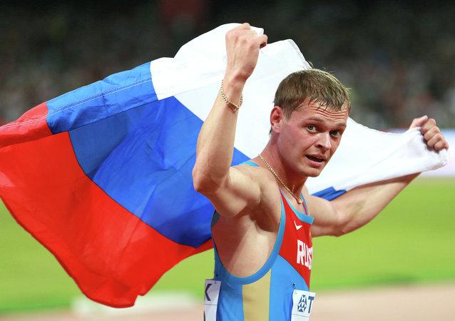 دينيس كودريافتسيف