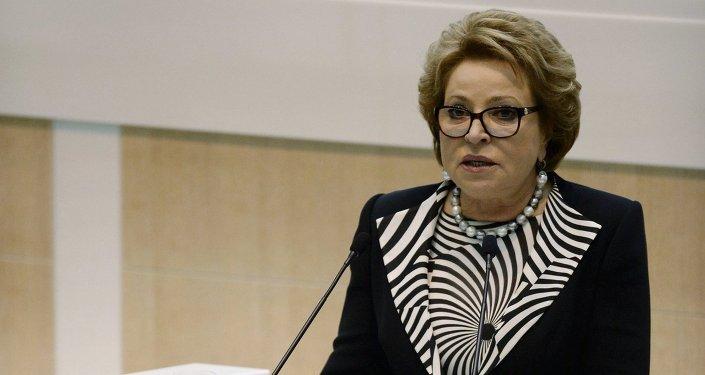 رئيسة مجلس الاتحاد الروسي، فالنتينا ماتفيينكو