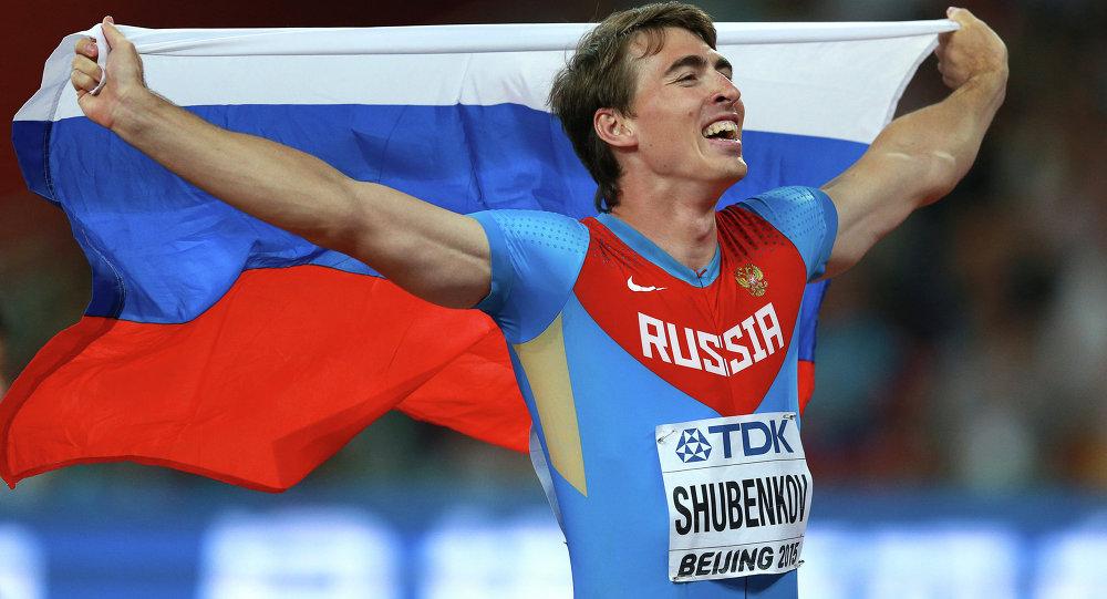 سيرغي شوبينكوف