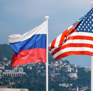 أعلام روسيا والولايات المتحدة