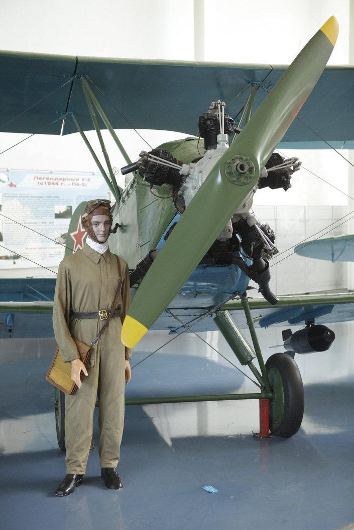 طائرة بو -2