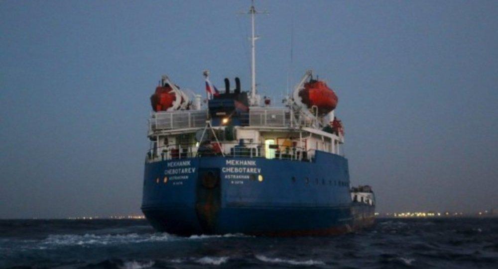 سفينة روسية محتجزة في ليبيا