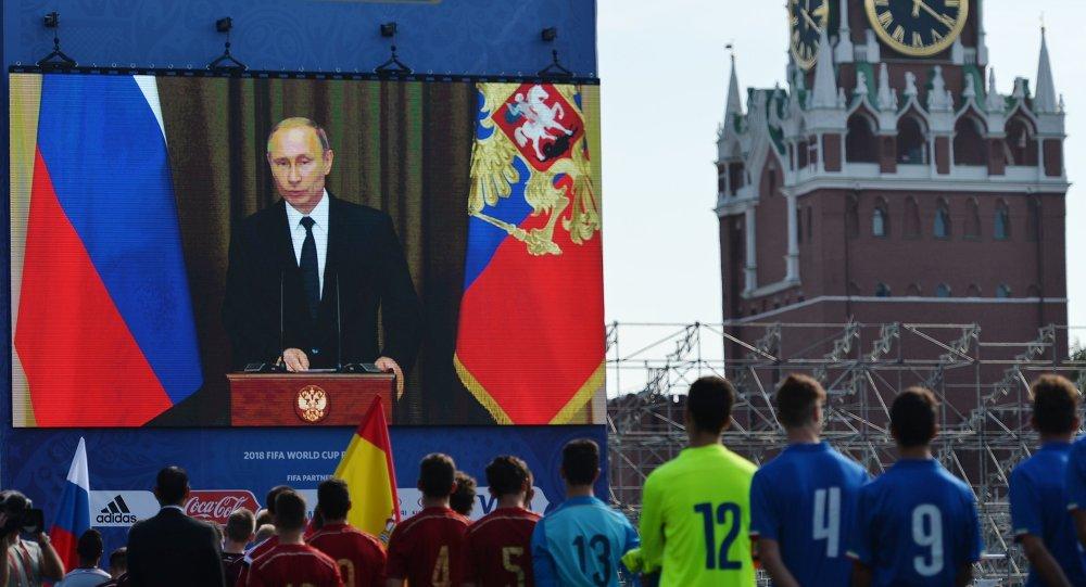 إطلاق العد التنازلي لمونديال - 2018 في روسيا