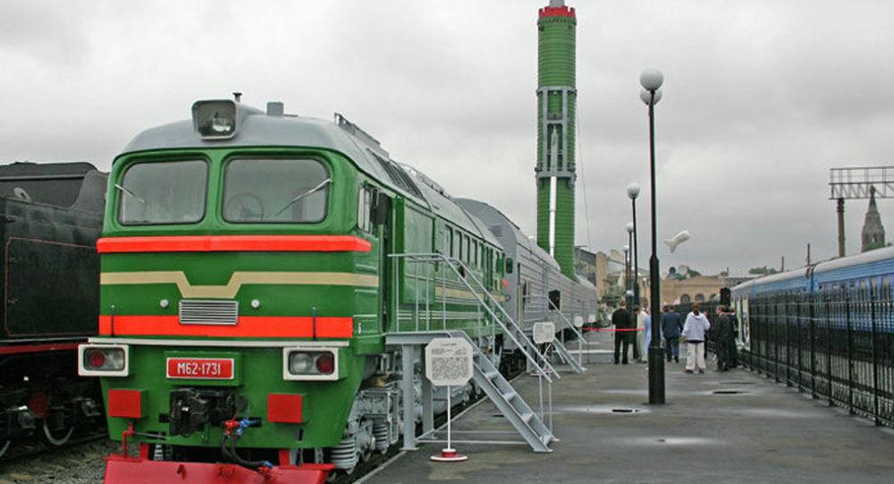 قطار نووي