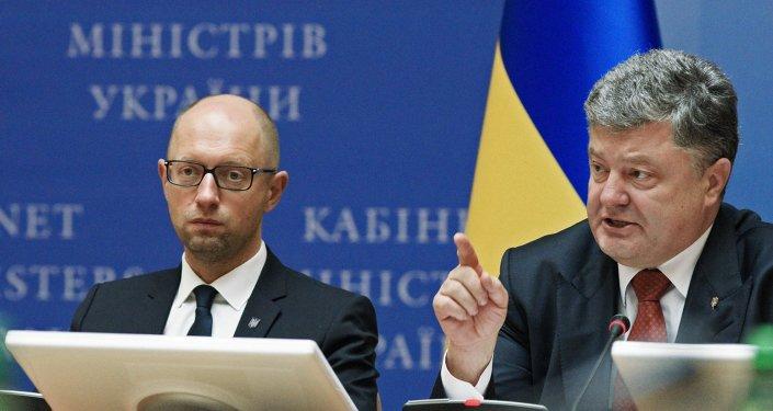 اجتماع للحكومة الأوكرانية