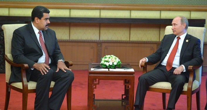 الرئيس الفنزويلي نيكولاس مادورو والرئيس الروسي فلاديمير بوتين