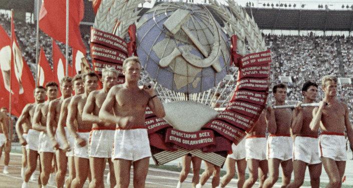 افتتاح سبارتاكياد شعوب الاتحاد السوفيتي