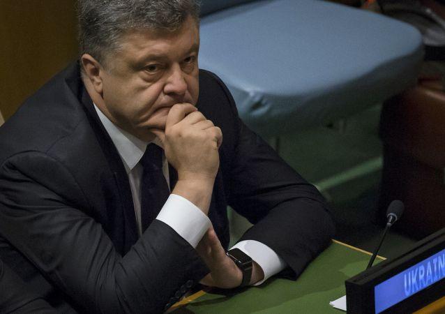 الرئيس الأوكراني بيوتر بوروشينكو أثناء الدورة الـ70 للجمعية العامة للأمم المتحدة