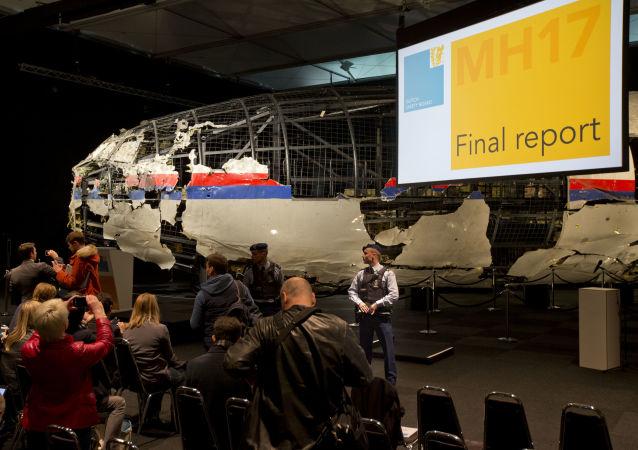 جزء من تحطم طائرة بوينغ 777 الماليزية أثناء التحقيق في هولندا