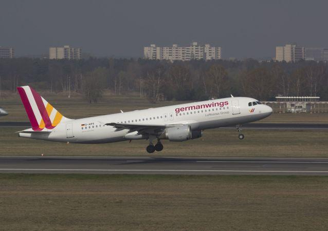 شركة طيران المانية