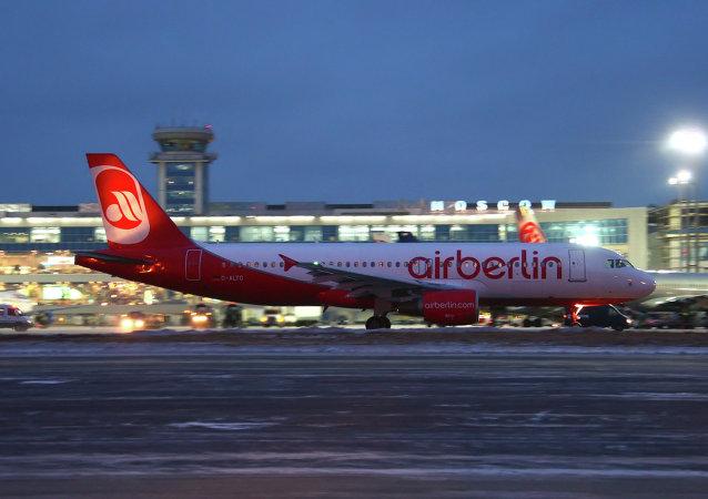 شركة طيران برلين