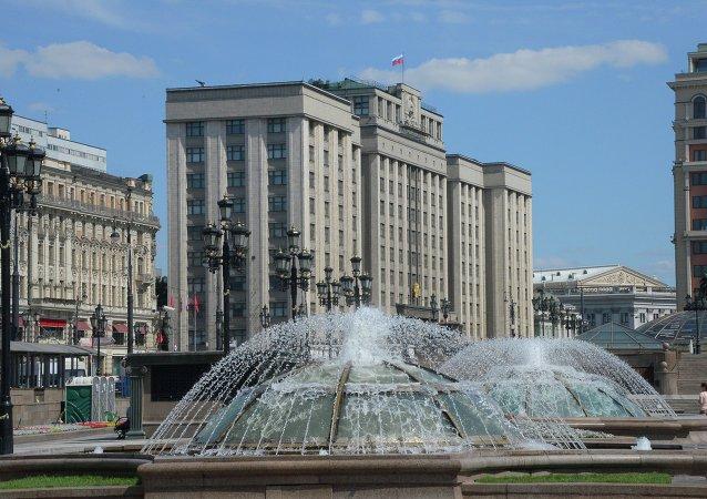 مبنى البرلمان الروسي الدوما