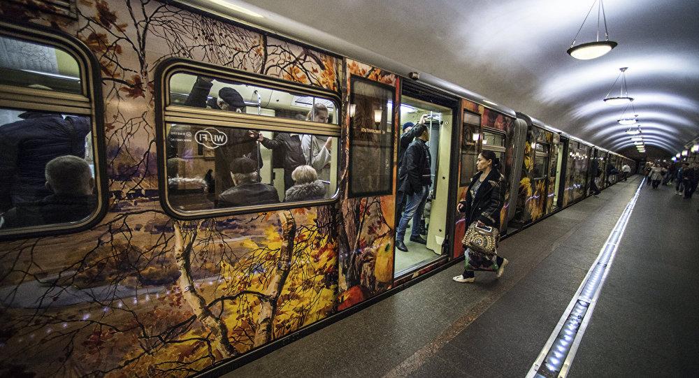 مترو أنفاق موسكو