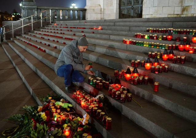 إحياء ذكرى ضحايا الطائرة الروسية