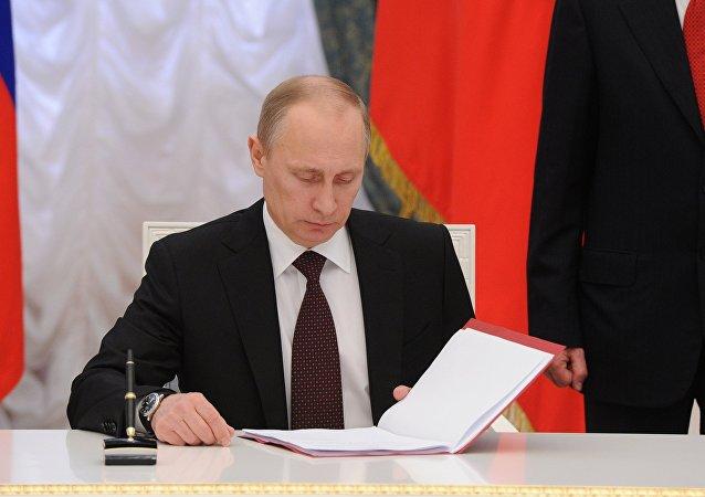 بوتين يوقع