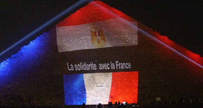 وقفة تضامنية مع شعوب روسيا و فرنسا و لبنان عند الهرم
