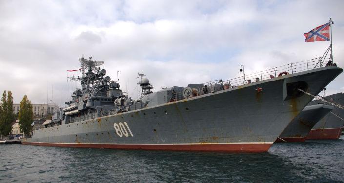 سفينة لادنى الروسية