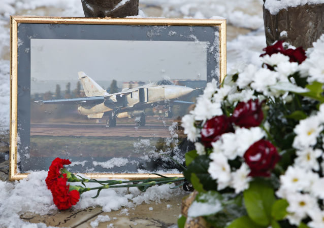 الطيار الروسي بيشكوف