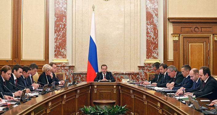 الحكومة الروسية