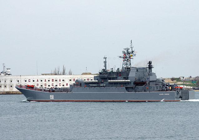 سفينة الإنزال البحري تسيزار كونيكوف